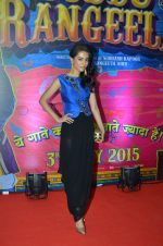 Amrita Rao at Guddu Rangeela premiere in Mumbai on 2nd July 2015 (131)_559634bc3dc0c.JPG