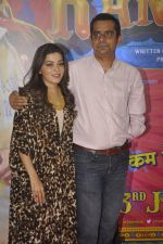Sangeeta Ahir, Subhash Kapoor at Guddu Rangeela premiere in Mumbai on 2nd July 2015 (101)_5596368bdb019.JPG