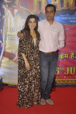 Sangeeta Ahir, Subhash Kapoor at Guddu Rangeela premiere in Mumbai on 2nd July 2015 (99)_5596368a9f1f0.JPG