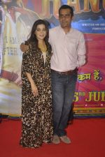 Sangeeta Ahir, Subhash Kapoor at Guddu Rangeela premiere in Mumbai on 2nd July 2015 (100)_5596368b43327.JPG