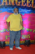Saurabh Shukla at Guddu Rangeela premiere in Mumbai on 2nd July 2015 (132)_559636bbc47a4.JPG