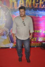 Tigmanshu Dhulia at Guddu Rangeela premiere in Mumbai on 2nd July 2015 (61)_5596371b69cea.JPG