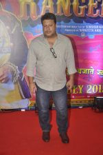 Tigmanshu Dhulia at Guddu Rangeela premiere in Mumbai on 2nd July 2015 (62)_5596371c179ff.JPG