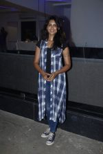 at Marathi film Online Binline screening in Mumbai on 2nd July 2015 (1)_5596301e1e113.JPG