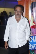 at Marathi film Online Binline screening in Mumbai on 2nd July 2015 (2)_5596301ebd8eb.JPG