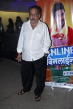 at Marathi film Online Binline screening in Mumbai on 2nd July 2015 (3)_5596301f667c4.JPG