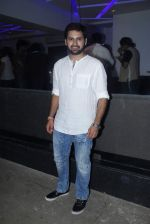 at Marathi film Online Binline screening in Mumbai on 2nd July 2015