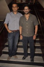 Arshad Warsi, Subhash Kapoor at Guddu Rangeela promotions in Gaiety on 3rd July 2015 (50)_5597c5a259b98.JPG