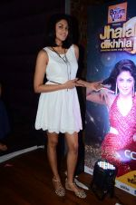 Kavita Kaushik on the sets of Jhalak Dikhla Jaa 8 in Hard Rock Cafe on 3rd July 2015 (179)_5597ca9121a89.JPG