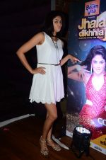 Kavita Kaushik on the sets of Jhalak Dikhla Jaa 8 in Hard Rock Cafe on 3rd July 2015