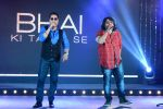 Mika Singh, Pritam Chakraborty at Bajrangi Bhaijaan song launch in J W Marriott on 3rd July 2015