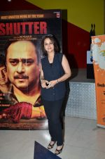Mrinal Kulkarni at Shutter film premiere on 3rd July 215 (28)_5597c491136be.JPG