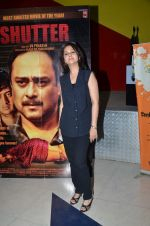 Mrinal Kulkarni at Shutter film premiere on 3rd July 215 (29)_5597c492ea2a5.JPG