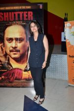 Mrinal Kulkarni at Shutter film premiere on 3rd July 215 (30)_5597c4940bbdf.JPG