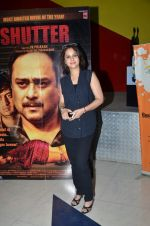 Mrinal Kulkarni at Shutter film premiere on 3rd July 215 (32)_5597c495dda21.JPG