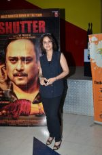 Mrinal Kulkarni at Shutter film premiere on 3rd July 215 (33)_5597c496cd314.JPG