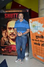 Sachin Khedekar at Shutter film premiere on 3rd July 215 (13)_5597c4aa7ba33.JPG