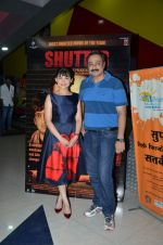 Sachin Khedekar, Sonalee Kulkarni at Shutter film premiere on 3rd July 215 (12)_5597c4ab44bdb.JPG