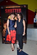 Sonalee Kulkarni, mrinal Kulkarni at Shutter film premiere on 3rd July 215 (22)_5597c497942bc.JPG