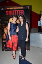 Sonalee Kulkarni, mrinal Kulkarni at Shutter film premiere on 3rd July 215 (24)_5597c4985fa65.JPG