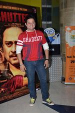 Swapnil Joshi at Shutter film premiere on 3rd July 215