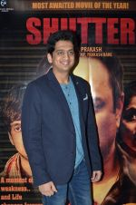 amey wagh at Shutter film premiere on 3rd July 215 (19)_5597c47ebc2d9.JPG