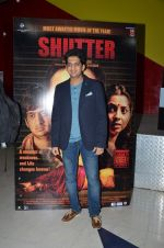 amey wagh at Shutter film premiere on 3rd July 215 (20)_5597c47f9b3f3.JPG