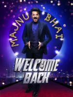 Poster of Welcome Back (3)_5598dab8c1768.jpg