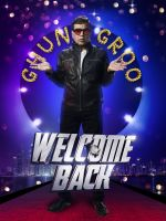 Poster of Welcome Back (6)_5598dabd1aa95.jpg