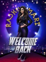 Poster of Welcome Back (8)_5598dabf4a57d.jpg