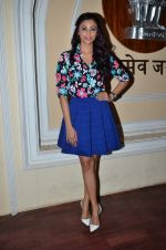 Daisy Shah at Hate Story 3 on location in Mumbai on 6th July 2015 (19)_559b6bb5c449f.JPG