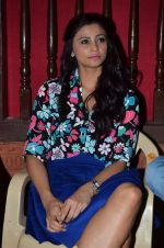 Daisy Shah at Hate Story 3 on location in Mumbai on 6th July 2015 (74)_559b6bc094fb0.JPG
