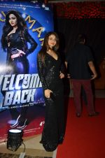 Sakshi Maggo at Welcome back trailor launch in PVR, Juhu on 6th July 2015 (198)_559b6eb867345.JPG