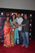 Anant Mahadevan at Gouri Hari Dastan film premiere in Cinemax, Mumbai on 7th July 2015 (19)_559ce43dbef0a.JPG