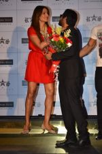 Bipasha Basu, Rocky S at Rocky S launch in J W Marriott on 7th July 2015