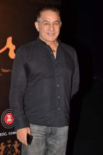 Dalip Tahil at Jaanisar trailor launch in PVR, Mumbai on 7th July 2015 (126)_559ce59e0f3fa.JPG