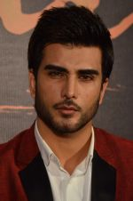 Imran Abbas at Jaanisar trailor launch in PVR, Mumbai on 7th July 2015