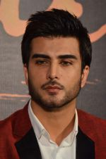 Imran Abbas at Jaanisar trailor launch in PVR, Mumbai on 7th July 2015 (96)_559ce65bcce6c.JPG