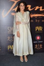 Meera Ali at Jaanisar trailor launch in PVR, Mumbai on 7th July 2015 (124)_559ce5d4e1b19.JPG