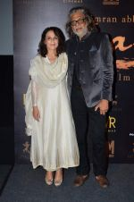 Meera Ali, Muzaffar Ali at Jaanisar trailor launch in PVR, Mumbai on 7th July 2015 (106)_559ce5d585301.JPG