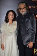Meera Ali, Muzaffar Ali at Jaanisar trailor launch in PVR, Mumbai on 7th July 2015 (110)_559ce609484c5.JPG