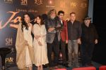 Meera Ali, Muzaffar Ali, Imran Abbas, Pernia Qureshi, Dalip Tahil at Jaanisar trailor launch in PVR, Mumbai on 7th July 2015 (143)_559ce5d823318.JPG