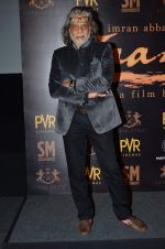 Muzaffar Ali at Jaanisar trailor launch in PVR, Mumbai on 7th July 2015 (103)_559ce60b1c1e9.JPG