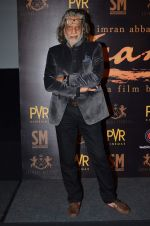 Muzaffar Ali at Jaanisar trailor launch in PVR, Mumbai on 7th July 2015 (104)_559ce60bb6a4c.JPG