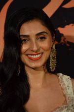 Pernia Qureshi at Jaanisar trailor launch in PVR, Mumbai on 7th July 2015