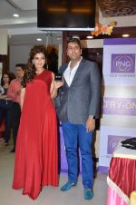 Raveena Tandon at PN Gadgil website launch in Parle, Mumbai on 7th July 2015