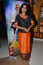 Bhavana Balsawar at the launch of Theatrical trailer of Mohan Joshi starrer Deool Band on 9th july 2015 (52)_559ffb06a961c.JPG