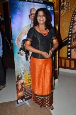 Bhavana Balsawar at the launch of Theatrical trailer of Mohan Joshi starrer Deool Band on 9th july 2015 (53)_559ffb07ba8f3.JPG