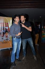 Hiten Tejwani, Rajneesh Duggal at Amy Screening in Lightbox on 9th July 2015 (57)_559ff8cc16b38.JPG