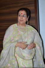 Poonam Sinha at Magnahouse on 8th July 2015 (114)_559f8e9ecaf99.JPG